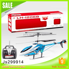 wholesale rc helicopter airwolf on sale