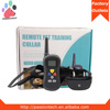 High Quality Water proof Rechargeable Vibration & Shock Dog Shock Training Collar, No Barking Anti Bark Training Collar