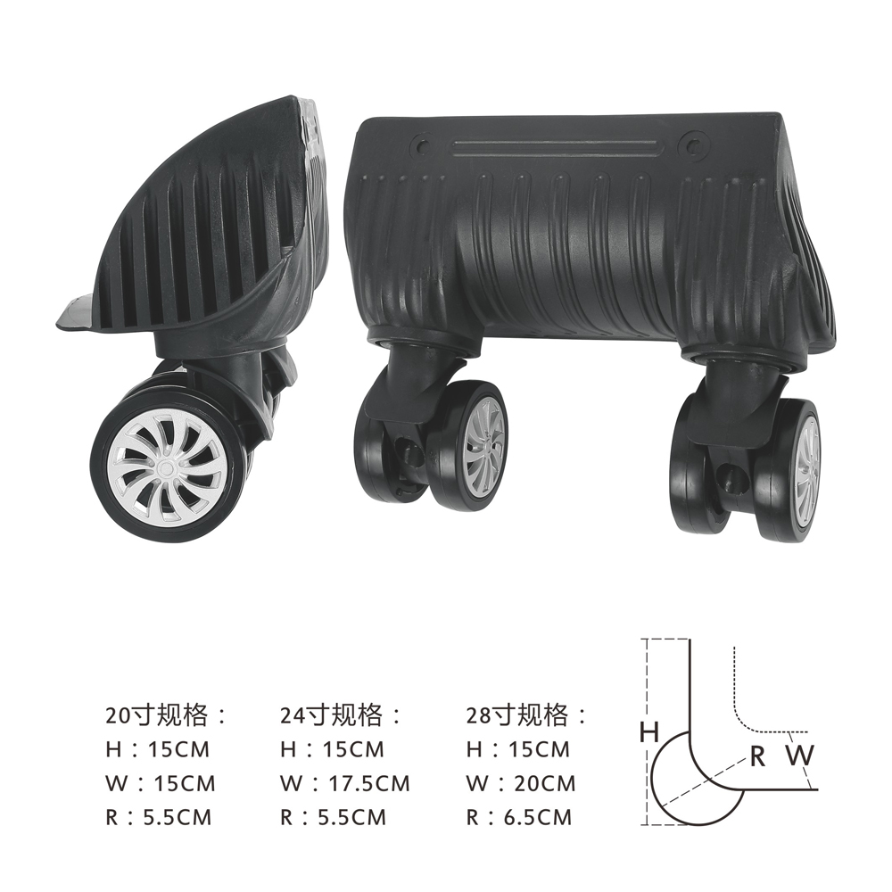 high-end luggage wheel spare wheel for suitcase parts