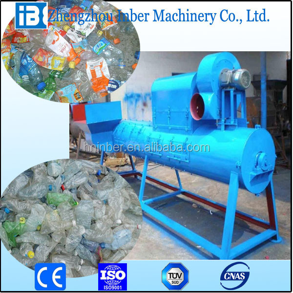 made in china factory directly pet bottle label peeler for plastic recycling