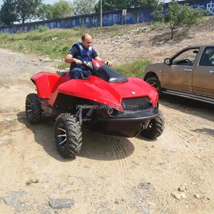 Quadski For Sale >> Waterstar New 1500cc Cheap Quadski Amphibious Vehicle For Sale