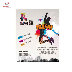 Full color A1,A2,A3 customized printing Commercial Movie paper Poster