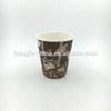 disposable hot drink paper cup with customized logo