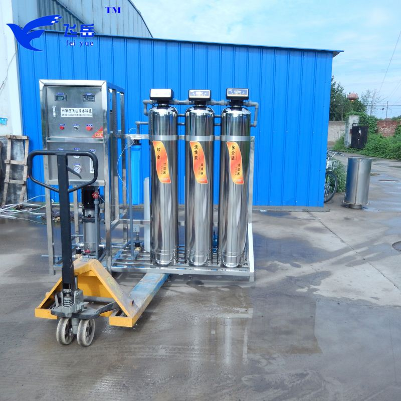 Water Reverse Osmosis Water Treat Plant Reverse Osmosis Water Treatment Equipment