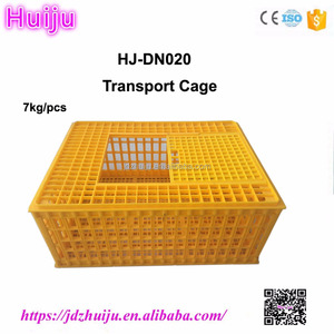 Cheap price plastic live transport chicken box/livestock transport cages HJ-DN020