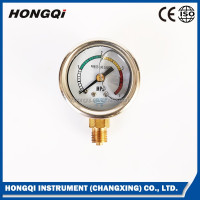 High quality small digital pressure guage