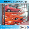 Elelctric hydraulic stationary scissor type car lift machine small car elevator