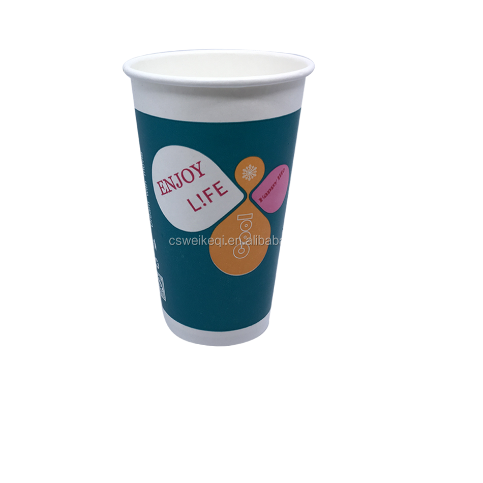 Virgin Pulp Style coffee paper cup, high quality paper coffee cup