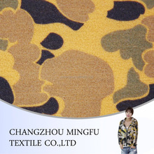 dark yellow colour wool Polyester woolen jacquard tweed fabric for winter