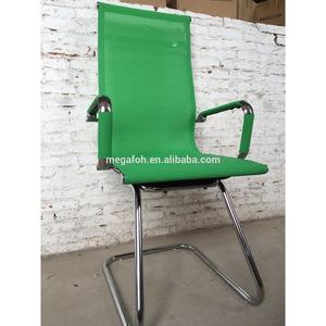 latest design Z shape mesh office chair no wheels for sale(FOH-F17-C)