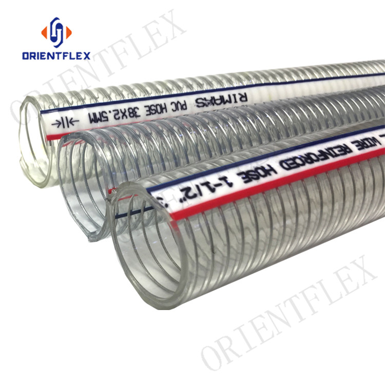 China flexible plastic steel reinforced wire hose