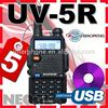 ham radio,5 X Pofung Dual band radio UV-5R VHF/UHF FM 65-108MHZ + FREE USB program cable