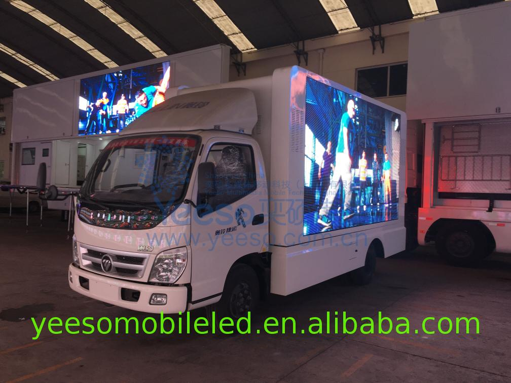 best sale pick up truck ads From China factory