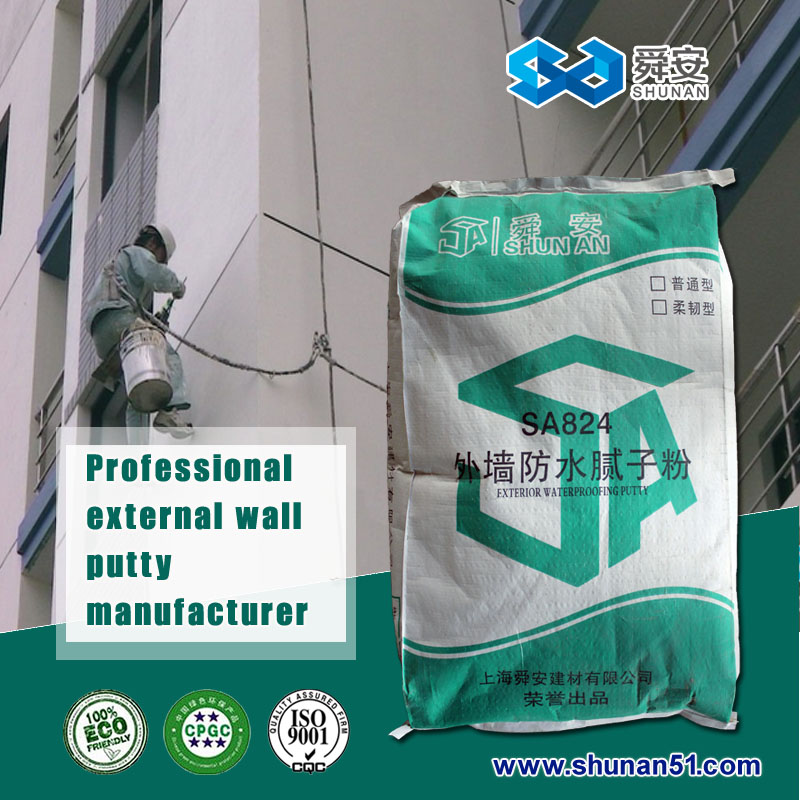 White putty powder for exterior concrete wall finishes