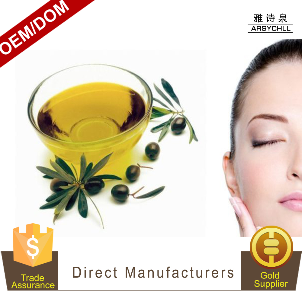 Cheap price high quality extra virgin egyptian refined olive oil cold press massage oil with free sample