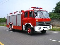 mini water fire fighting truck for sale