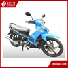 Factory Price C9 sale chinese motorcycle new chinese 125cc motorcycle for sale cheap