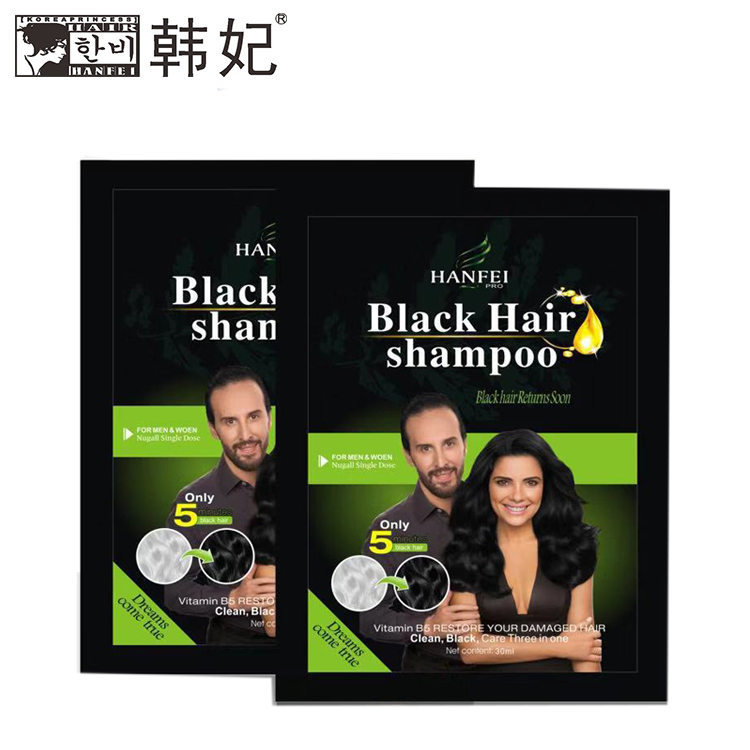 168cb1b04 100% Brand New Chinese organic herbal Hair Dye VIP hair color shampoo