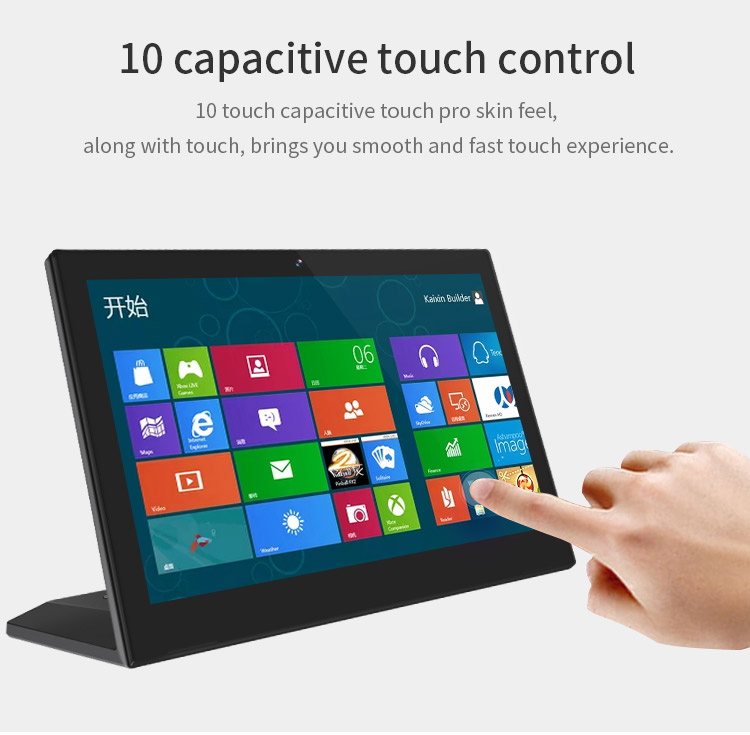 L type 13.3 inch IPS screen Android 6.0 tablet PC with RJ45