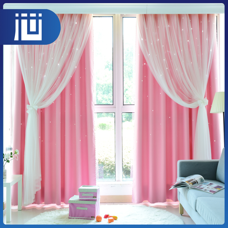 Shining Blackout Curtain, Shining Blackout Curtain Suppliers And  Manufacturers At Alibaba.com