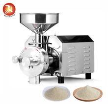 Home use wheat beans flour making machine corn mill machine for sale