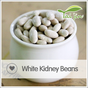 Common Cultivation High Quality White Kidney Beans