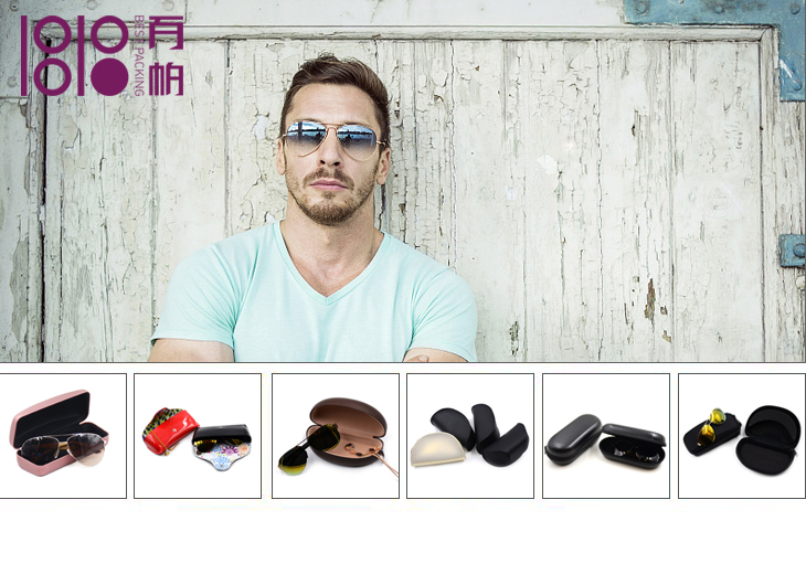 Hot Sale Classical Style Iron Hard Sunglasses Case
