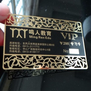 Silk Printing Glitter special frosted metal golden card