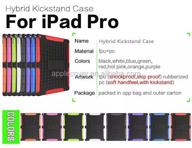 Hybrid TPU PC material hard case for iPad Pro 12.9inch , For iPadPro cover case , for i pad pro