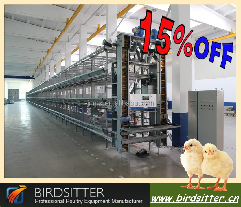Birdsitter ISO9001 qualified Aluminum-Zinc Alloy poultry farm chicken cage