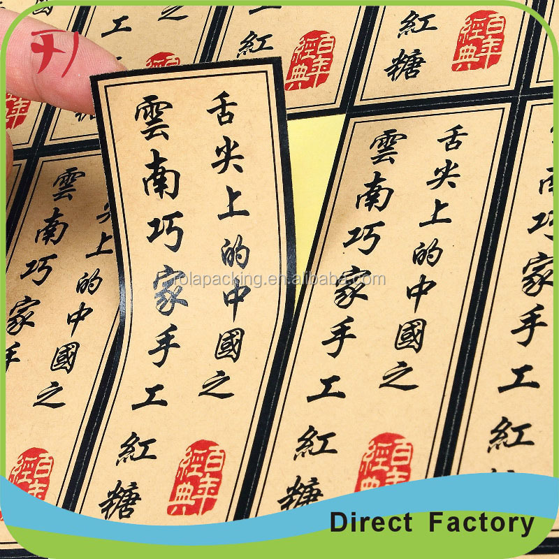 Kraft Paper For Biscuits Private Label, Self Adhesive Biscuits Private Sticker Label,Biscuits Private Label