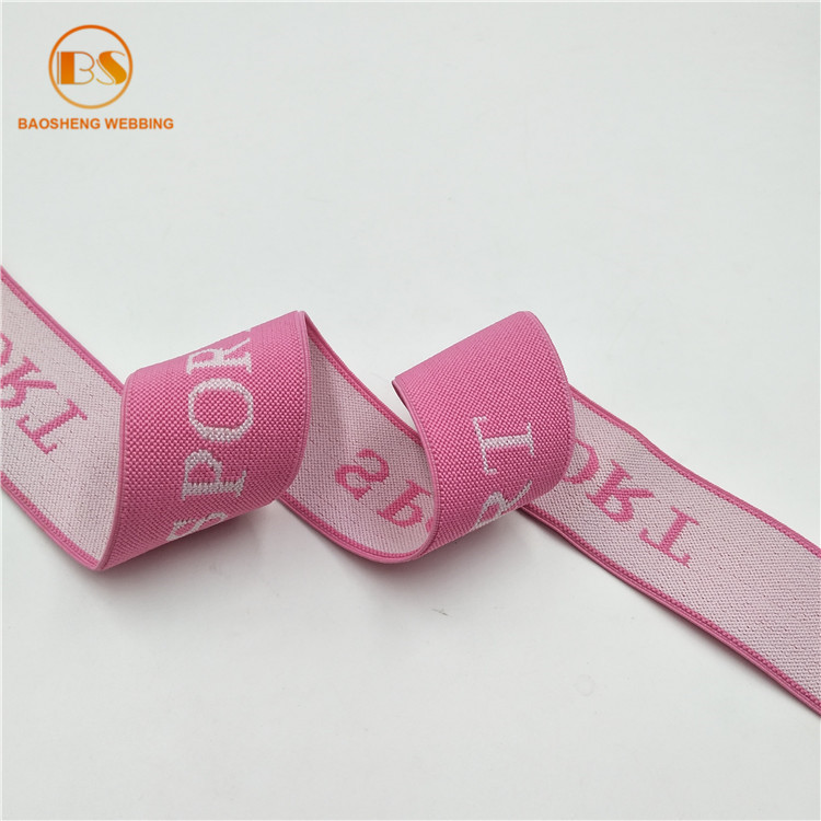 Elastic Bands For Clothes, Elastic Bands For Clothes Suppliers and ...