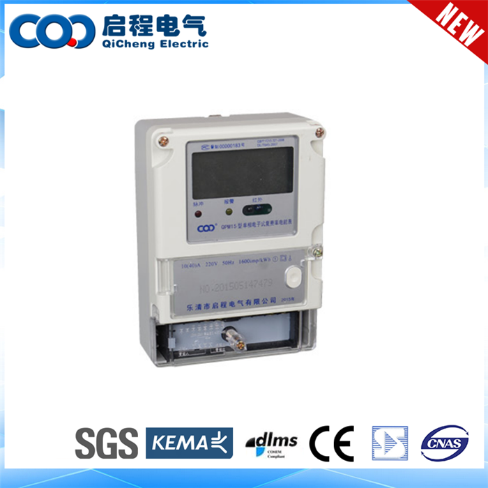 Aes Encryption Technology Portable Kwh Meter