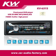 High quality Fixed Panel 1 Din car mp3 cd/radio