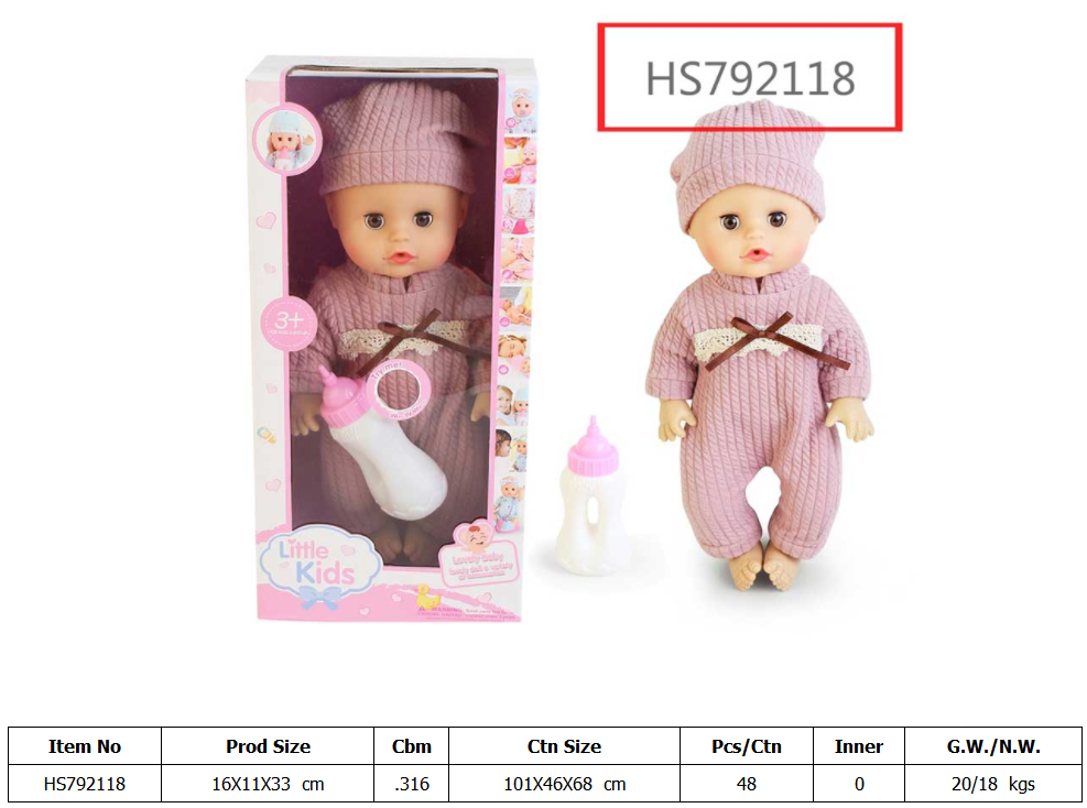 HS792118, Huwsin Toys, 13inch doll toy set fot kids