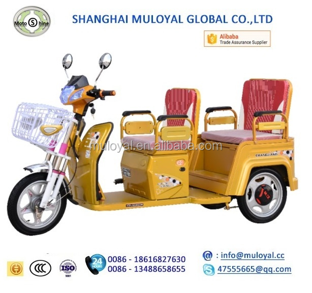 MotoShine MSE500-FRY 500~800w 48A Double Seats Foldable Leisure Electric Tricycle