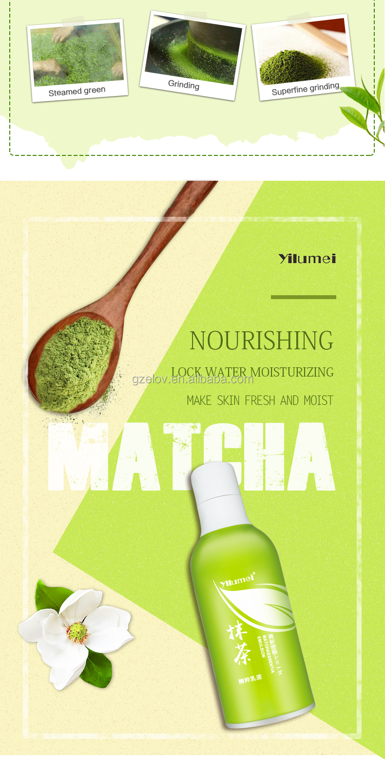 Private Label OEM Professional Beauty Matcha Face Emulsion/Moist Beauty Skin Lotion