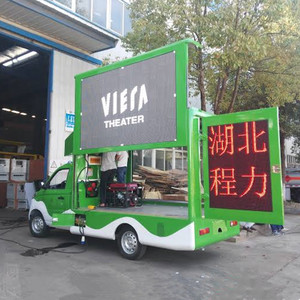 Hydraulic lifting up LED screen mini mobile advertising vehicle