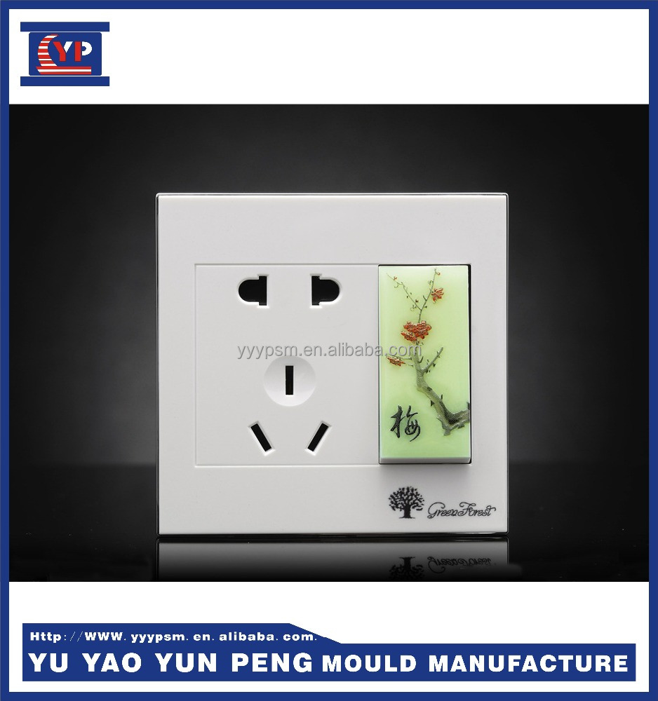 abs injection molded plastic shell for power switch socket Professional OEM plastic shell injection mould