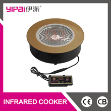 China Radiant Cooker With 2000W Household Titanium Plate Infrared Cooker For Catering