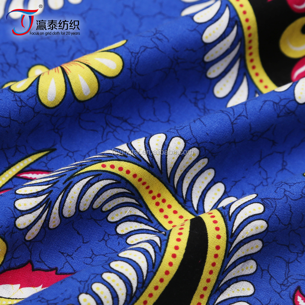 new design pattern competitive price 100% cotton african style printed fabric