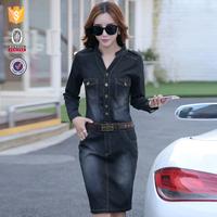 Denim factory OEM bulk wholesale women career dresses