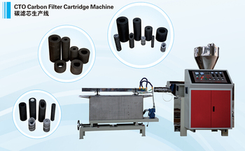 2015 High Quality Cto Active Carbon Filter Cartridge Machine For ...