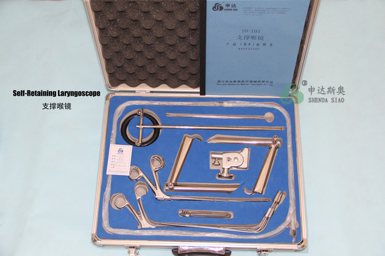 Medical Device surgery Throat laryngeal mirror Oblique ENT Self-Retaining Laryngoscope
