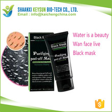 Factory price pores repairing Deep Cleansing purifying peel off the Black head acne remover black mud face mask facial mask