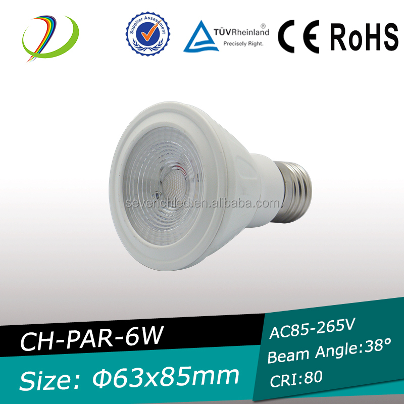 Slim high power lumen PAR20 led lamp 7W with factory price PAR20 led cob