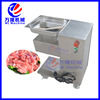 portable industrial cooked beef slicer qe-5