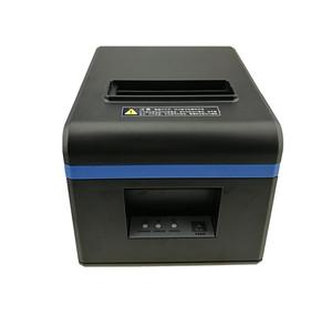 Pos Kitchen Printer Wholesale, Printer Suppliers - Alibaba