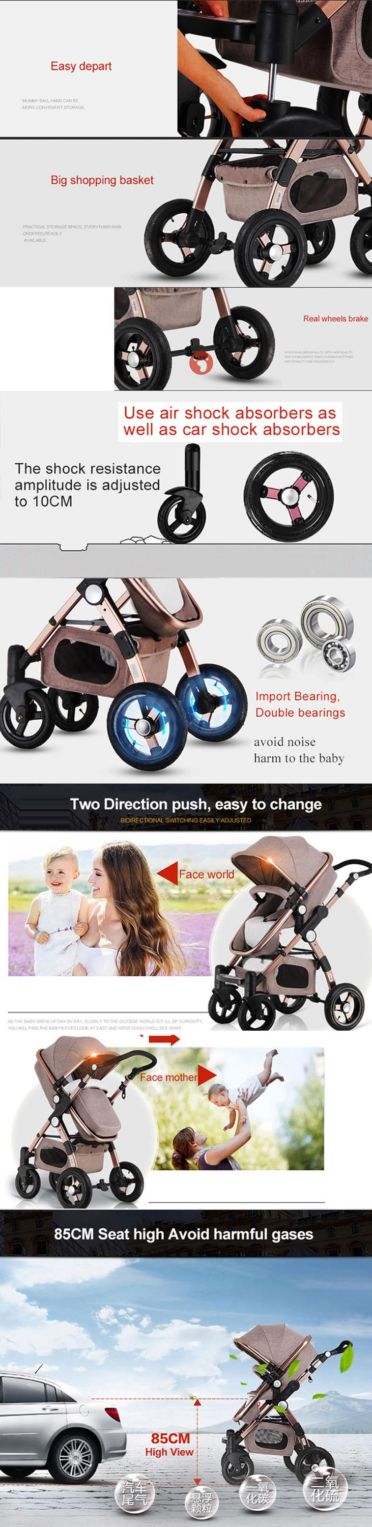 2018 New 360 Degree Luxury Aluminum Alloy  Baby Stroller  with Car Seat China Manufacture