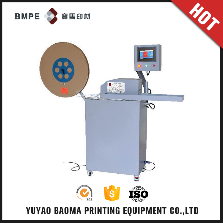 2017 Direct factory price cardboard paper corner cutting machine